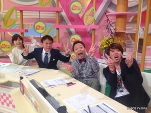 無事に放送終了しました!田中愛佳です。 きょうは大野さんがスタジオ初登場! 記念にパチリ☆盛り上がっていますよ~!! さあ、もう一枚!! ↓ ↓ ↓