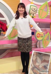 田中愛佳アナウンサー 衣装協力:Pate * bloom garden(ゆめタウン別府2F) 【コーディネートのポイント♪】 流行の迷彩柄のスカート。 よく見ると、模様の一部が蝶に! 白ニットと合わせると迷彩柄も優しい雰囲気で着こなせます。