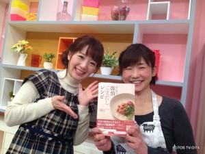 ゆ~わくクッキングのきょうの先生は、大分市のご自宅でお料理教室を開いている園田 寿(そのだ すが)さん。 料理本も手掛けていらっしゃいます! 初登場でしたが、気さくな人柄のおかげで楽しくお菓子作りができました♪