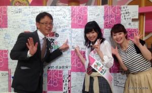 TOS45周年の応援に、HKT48から大分出身の指原莉乃さんがスタジオに来てくれました♪ 言葉の端々に、大分への愛が溢れていましたよ。 とっても明るくて元気いっぱいでした! TOSまつりで皆さんに書いていただいたメッセージボードと一緒に、パチリ☆