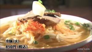 20150626きりん亭冷麺