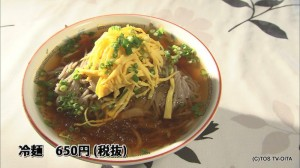 20150626ひかり食堂冷麺