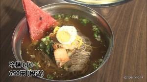 20150626春香苑冷麺