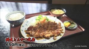 20150710ガッツリ飯2