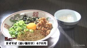 20150710ガッツリ飯4