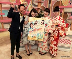 きょうは、熊本から素敵なゲストが! KKT熊本県民テレビの山本紗英子アナウンサーと、タレントの西 冬萌さんです。8月7・8・9日に熊本市中心商店街一帯で開催する「夏まちランド」というイベントのお知らせに来てくれました。 スイカ割りやマッチョコンテスト(!!)、かき氷早食い競争などなどイベント盛りだくさん! 夏休みの思い出作りにお出かけしてみませんか♪
