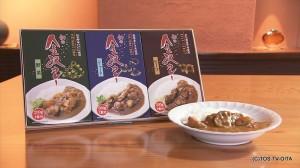 20150813 金沢カレー1