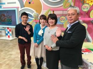 ゲストは、有限会社クレエ取締役の深田奈緒さん。 スマートフォンのアプリケーション開発などをなさっています。 きょうは、「お孫さんと一緒に遊べるアプリ」をご紹介いただきました。 家族や親戚、友達が集まったら、アプリを使って楽しむのもいいですね!
