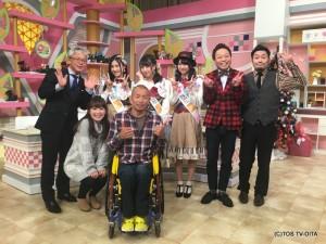 きょうはスタジオに、SKE48の北川 綾巴さん、熊崎 晴香さん、菅原 茉椰さんが来てくれました! 今回の「笑顔の目次。ツアー~竹田市編~」は、1月4日(月)のゆ~わくワイドで♪
