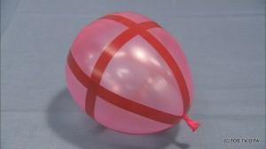 風船ボール 完成形
