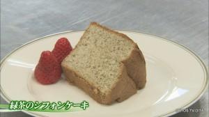 0141_緑茶のシフォンケーキ