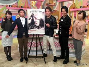 DRUM TAOの中田勝平さんと生越寛康さんにお越しいただきました! 2人とも関西出身のTAO入団6年目の同期だそうです。 爽やかな笑顔と軽快なトークが印象的でした! 12月27日には大分でライブが予定されています♪ ぜひ足をお運びください!